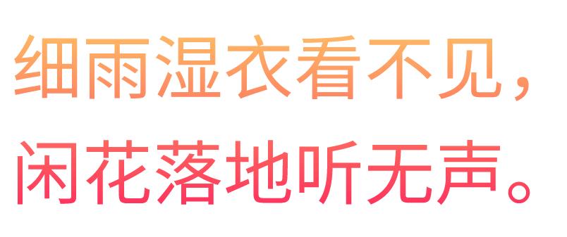 免费商用黑体字体|思源黑体SourceHanSansCN-Regular