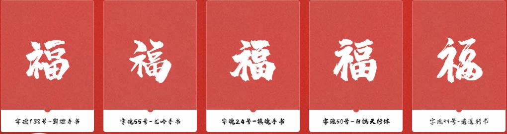 设计师在选择字体样式时应考虑以下5点