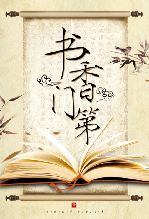 瘦金手写字体