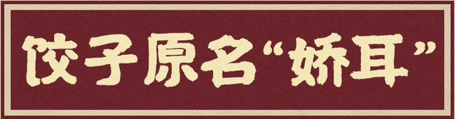 字体的性格表现