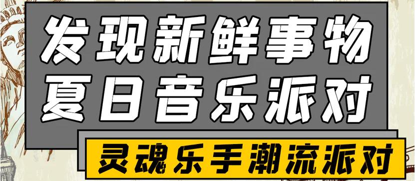 字魂152号-机甲超级黑的字体设计特点