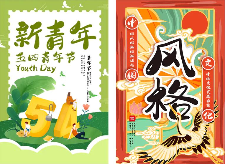字魂201号-萌趣樱花体的字体设计特点